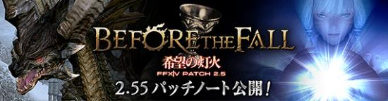 patch2_55