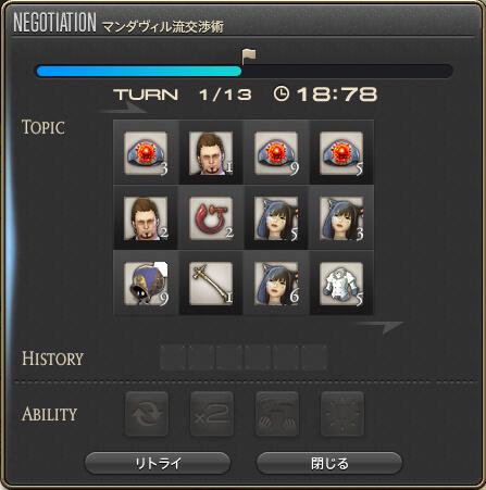 toybox02