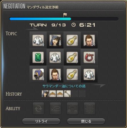 toybox07