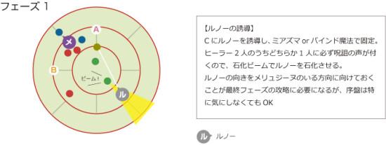 turn7_02