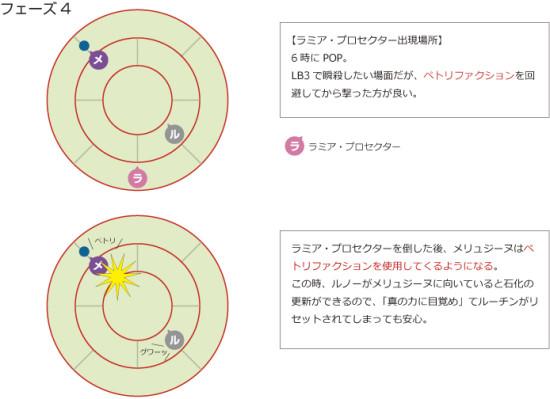 turn7_05