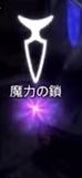 yaminosekai_keru03