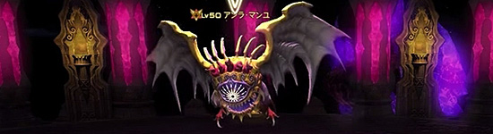 yaminosekai_title01